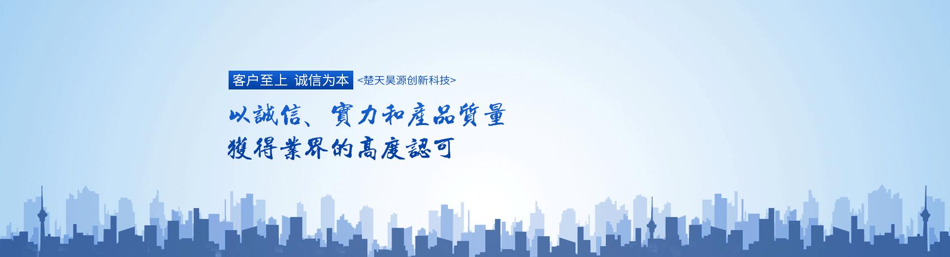 宜昌景区索道